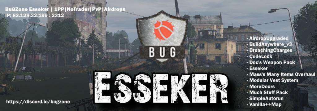 BuGZone Esseker